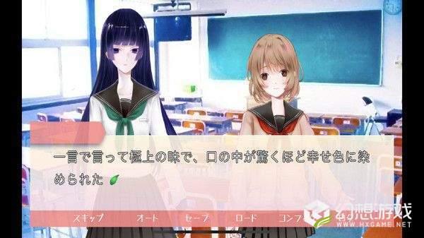 妻子模拟器2中文版图2