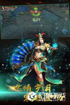 九妖千年图1