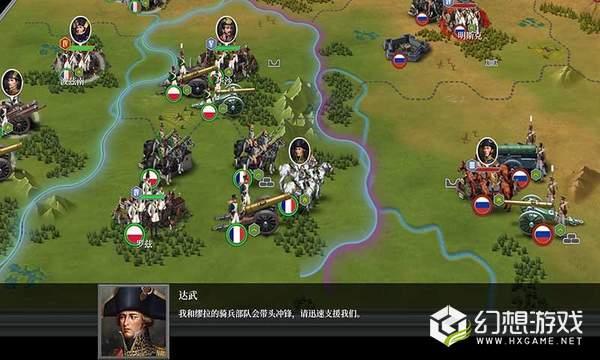 欧陆战争61804图4