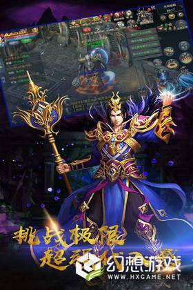 九妖千年图2