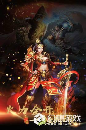 九妖千年图3