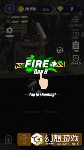 我枪法贼6游戏图3