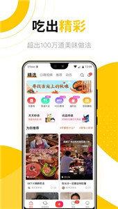 好豆app图4