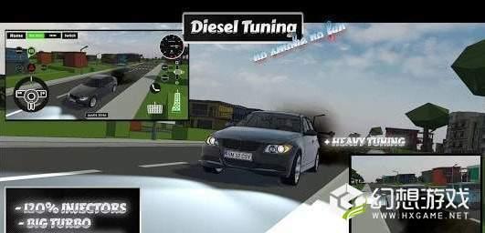 自由城驾驶模拟器图2