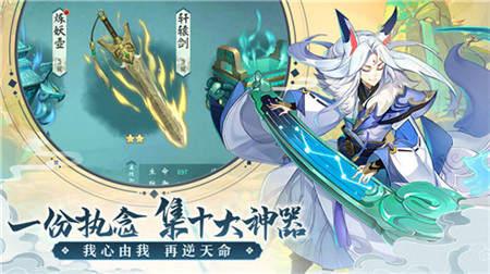 轩辕剑剑之源手游官网版