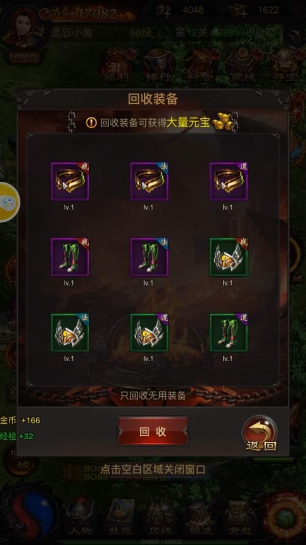 9377决战苍月岛龙皇传说