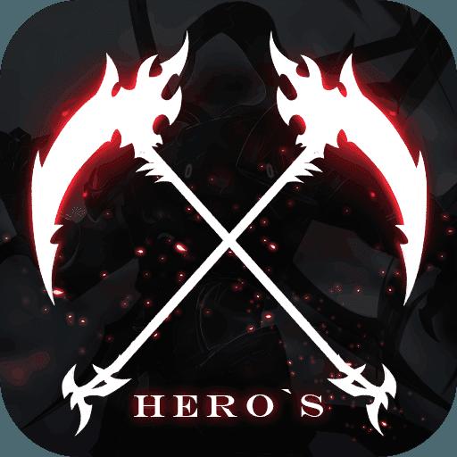 英雄计划  v1.0.0