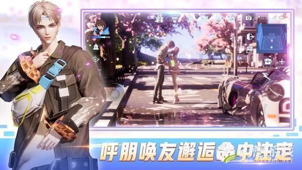 龙族幻想东南亚版图3