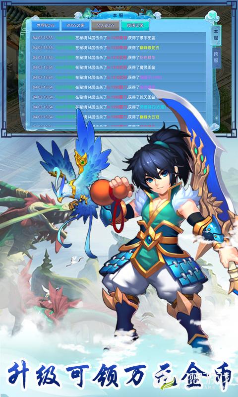 仙语奇缘游戏图3