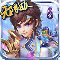 仙语奇缘游戏  v1.0.0