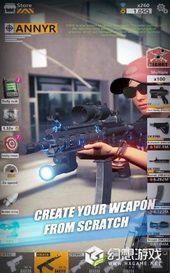 闲置武器手游图2
