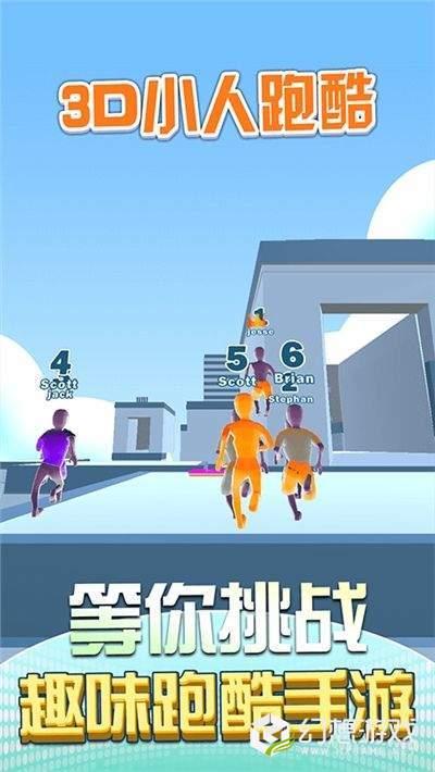 3D小人跑酷游戏图2