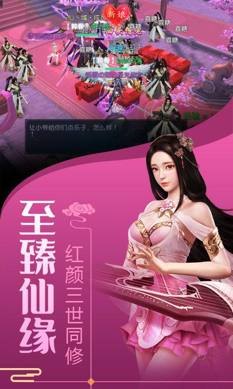 剑舞龙城手游图3