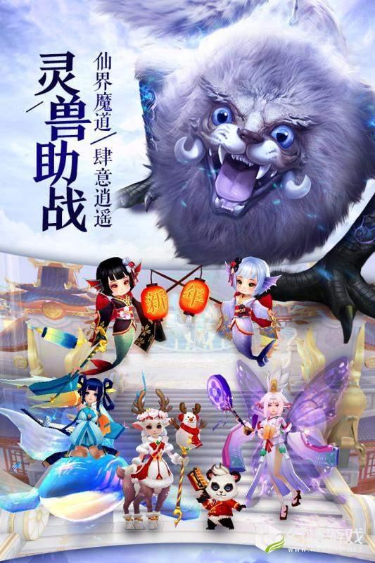 青云传官网版手游图3