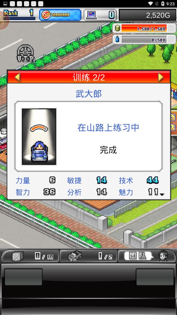 冲刺赛车物语2无限gp版手游