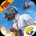 pubg mobile国际服安卓最新版