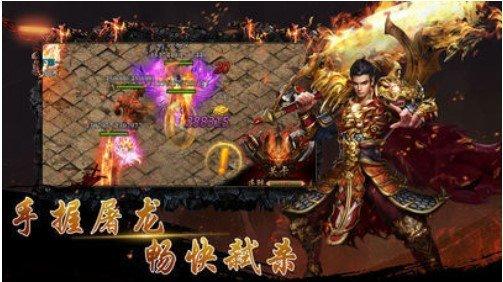 上海疯狂神途一万人官网版图1