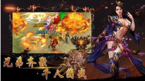 上海疯狂神途一万人官网版图3
