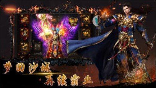 上海疯狂神途一万人官网版图2