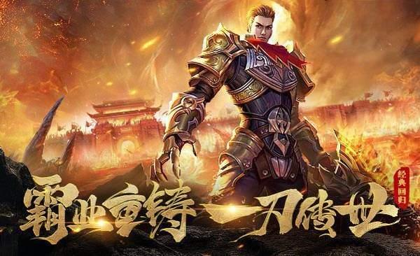上海疯狂神途一万人官网版
