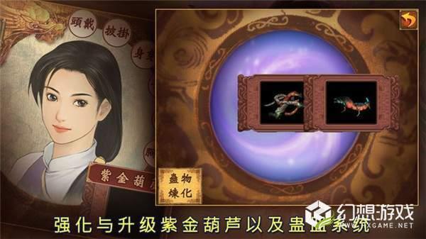 仙剑单机版图1