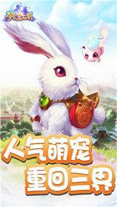 梦幻江湖手游官网版图1