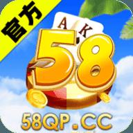 58棋牌游戏中心