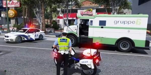 中国警察模拟器