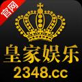 2348棋牌  v2.0.1