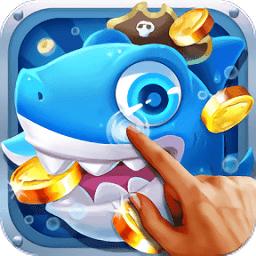 金手指捕鱼赚钱游戏