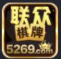 5269棋牌