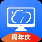 手机云电脑(手机文件管理)  v1.0.1安卓版
