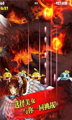 天使爱射击图1
