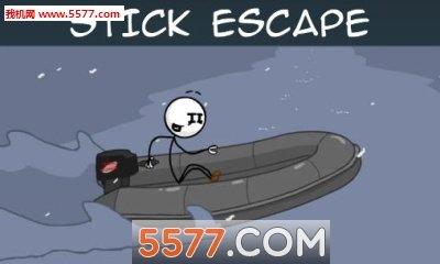 火柴人逃脱(解谜逃生)Stick escape图1