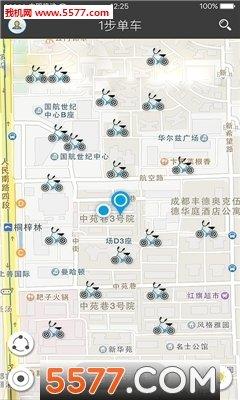 成都共享单车图1