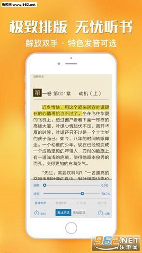 567中文网手机版图3