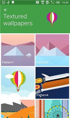 壁纸生成器Wallpaper Generator(无需联网)图2