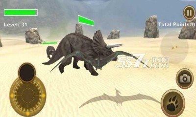 翼龙生存模拟器(动物模拟)Pterodactyl Survival图3