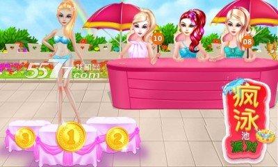 疯狂的泳池派对(比基尼美女换装)crazy swimming pool party图3