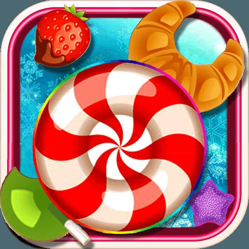 糖果消消传奇(类似天天爱消除)  v1.0.0