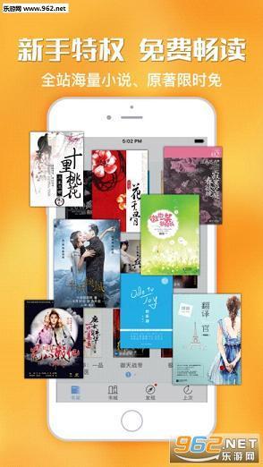 567中文网手机版图1