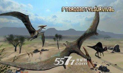 翼龙生存模拟器(动物模拟)Pterodactyl Survival图2