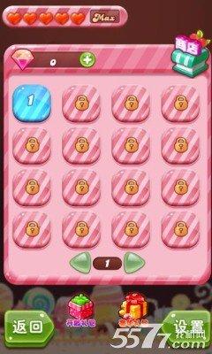 糖果消消传奇(类似天天爱消除)图2