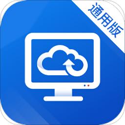天翼云桌面通用版  v1.0.0