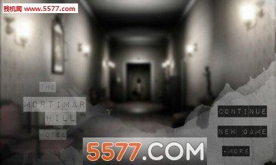 莫蒂默希尔酒店手机版(恐怖解谜)图1