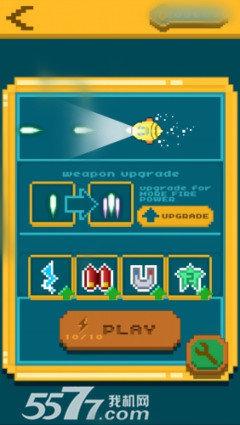 疯狂深海射击(像素射击游戏)图2