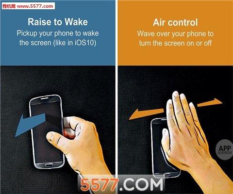 smartWake(手势操控手机)图5