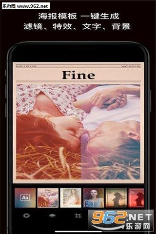 Fine专业修图安卓版图1