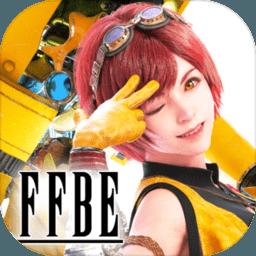 最终幻想勇气启示录国服(ffbe)