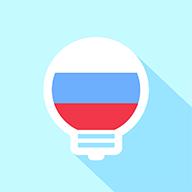 莱特俄语学习背单词